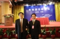 "Barrister Wang Kingworld Attend the ""Guangdong, Hong Kong and Macao Law Forum"" Conference"